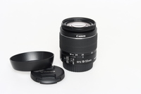 Canon EF-S 18-55 mm f/3,5-5,6 IS II bazar