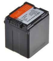 Jupio akumulátor VW-VBG260E pro Panasonic