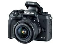 Canon EOS M5 + 18-150 mm IS STM stříbrný