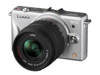 Panasonic Lumix DMC-GF2 stříbrný + 14-42 mm + 14 mm