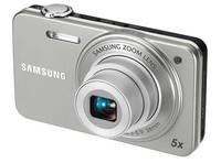Samsung ST90 stříbrný