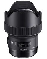 Sigma 14mm f/1,8 DG HSM Art pro Canon