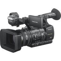 SONY videokamera HXR-NX5R