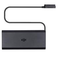 DJI nabíječka bez AC kabelu pro Mavic Air