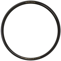 B+W ochranný filtr XS-PRO DIGTAL MRC nano 007 67mm