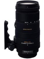 Sigma 120-400mm f/4,5-5,6 APO DG OS HSM pro Canon