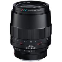 Voigtlander Macro Apo-Lanthar 110mm f/2,5 pro Sony E