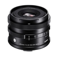 Sigma 45mm f/2.8 DG DN Contemporary pro L mount