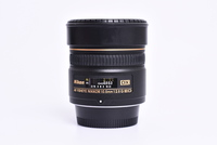 Nikon 10,5mm f/2,8 G AF DX RYBÍ OKO IF-ED bazar