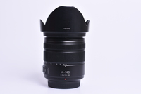 Panasonic Lumix G Vario 14-140mm f/3,5-5,6 ASPH. Power O.I.S. bazar