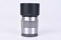 Sony 50mm f/1,8 SEL bazar
