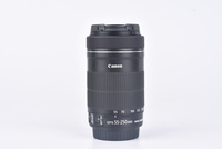 Canon EF-S 55-250mm f/4,0-5,6 IS STM bazar