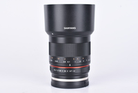 Samyang 35mm f/1,2 AS UMC CS pro Sony E bazar