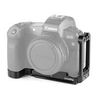 SmallRig L destička Canon EOR R 2257