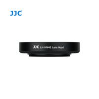 JJC sluneční clona LH-HN40 (HN-40)