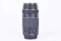 Canon EF 75-300 mm f/4-5,6 III USM bazar