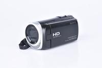 Sony HDR-CX450 bazar