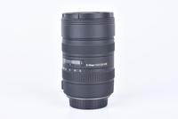 Sigma 8-16mm f/4,5-5,6 DC HSM pro Canon bazar