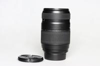 Tamron AF 70-300 mm f/4,0-5,6 Di LD Macro pro Nikon bazar