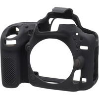 EasyCover silikonové pouzdro pro Nikon D750 černé