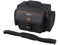 Sony zvýhodněná sada ACC-AMFM11