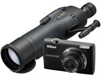 Nikon CoolPix S5100 černý Digiscoping Kit + fotokniha zdarma!