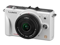 Panasonic Lumix DMC-GF2 bílý + 14 mm