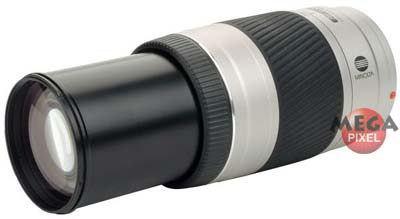 Konica Minolta AF 75-300 /F 4,5-5,6 (D) black, silver