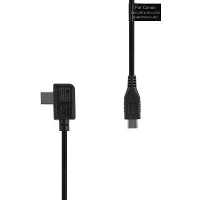 Zhiyun Crane 2 ovládací kabel ZW-Micro-002 na Canon