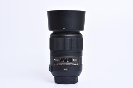 Nikon 85 mm F 3,5 AF-S G DX Micro VR bazar