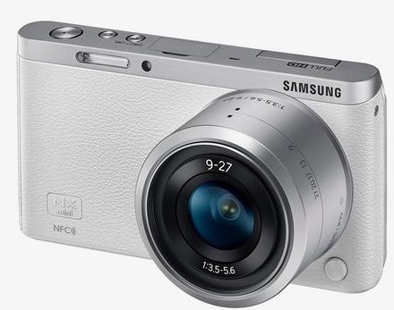 Samsung NX mini + 9-27 mm + 9 mm