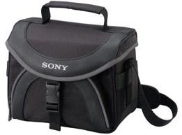 Sony pouzdro LCS-X20/B