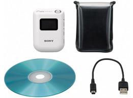 Sony záznamová jednotka polohy GPS-CS3KA