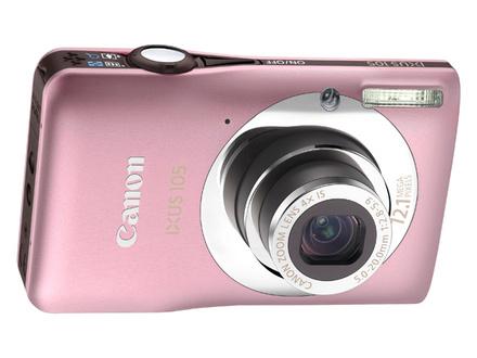 Canon IXUS 105 růžový + 2GB karta + pouzdro DF11 zdarma! + fotokniha zdarma!