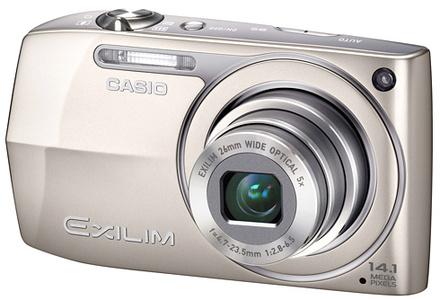 Casio EXILIM Z2300 zlatý