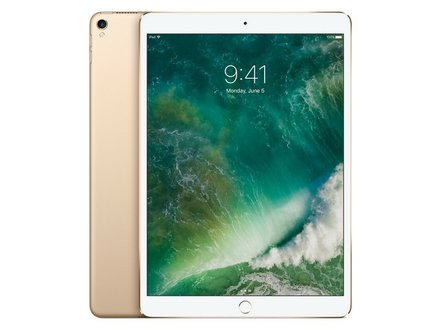 "Apple iPad Pro 10,5""512GB (2017) WiFi"