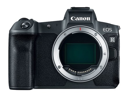 Canon EOS R tělo + EF-EOS R adaptér