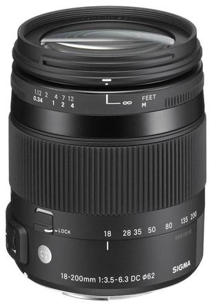 Sigma 18-200mm f/3,5-6,3 DC Macro OS HSM Contemporary pro Canon