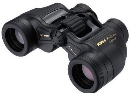 Nikon Action VII 7X35