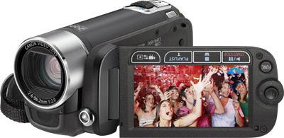 Canon LEGRIA FS200 šedá + SD 8GB karta zdarma!