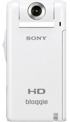 Sony MHS-PM5 bílý