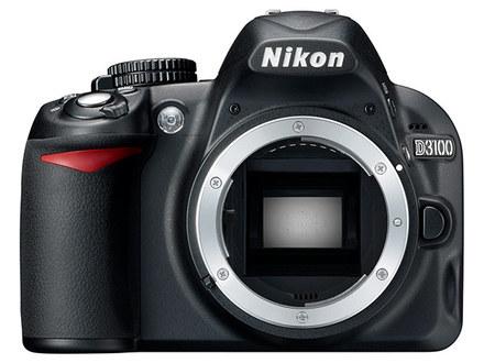 Nikon D3100 + 18-105 mm VR