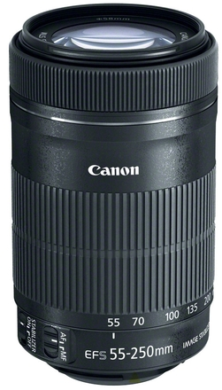 Canon EF-S 55-250mm f/4,0-5,6 IS STM + ET-63 + utěrka