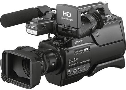 Sony HXR-MC2500E