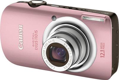 Canon IXUS 110 IS růžový