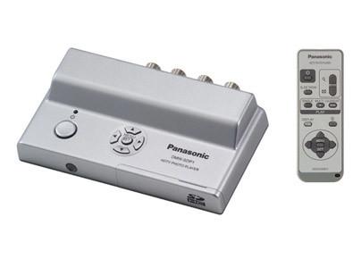 Panasonic DMW-SDP1EG