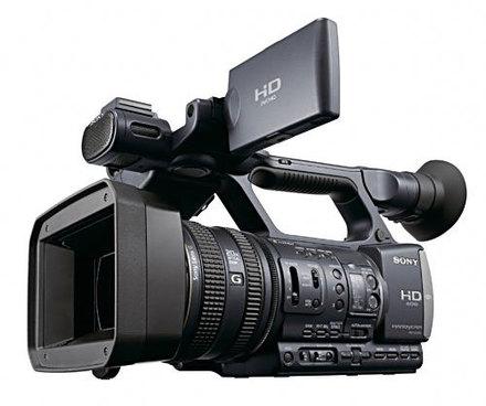 Sony HDR-AX2000E
