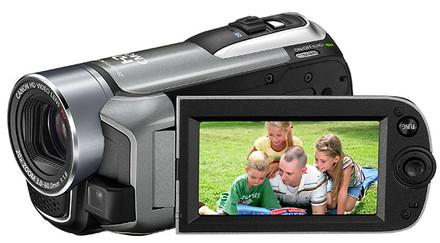 Canon LEGRIA HF R16 stříbrná