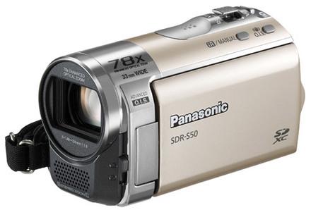 Panasonic SDR-S50 béžová