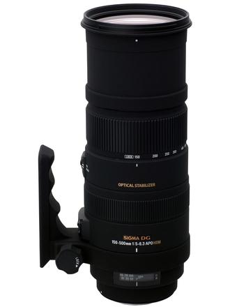 Sigma 150-500 mm f/5,0-6,3 APO DG OS HSM pro Sony